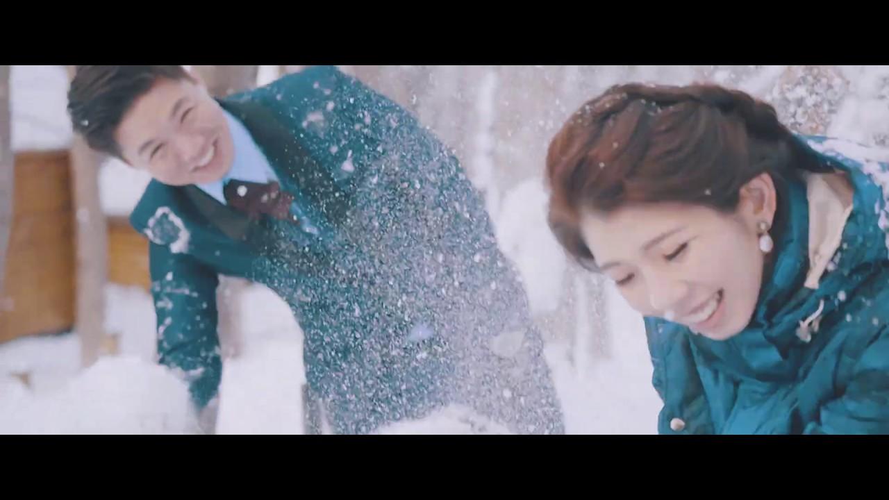 海外婚紗-日本北海道婚紗微電影 - YouTube