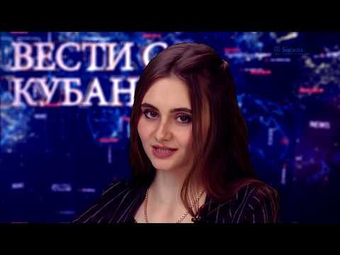 Байкал Сервис Краснодар, Ролик о компании в формате НОВОСТИ