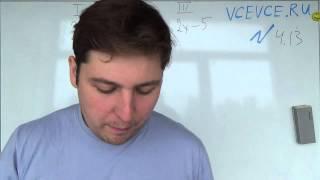 Задача №4.13 Алгебра 7 класс Мордкович.