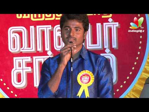 Varutha Padatha Valibar Sangam Audio Launch | Sivakarthikeyan, Sathyaraj, Soori, Dhanush Travel Video