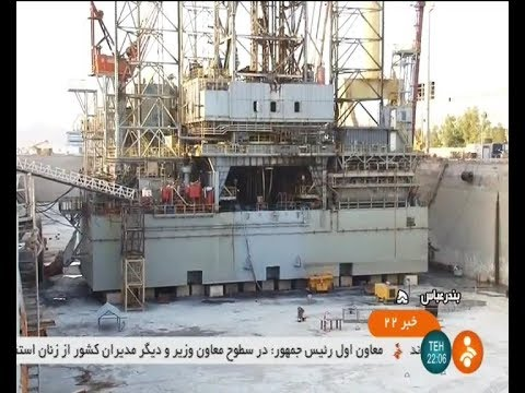 Iran ISOICO made two Dry Decks to repair offshore Oil rig ساخت حوضچه خشك سكوي حفاري ايران