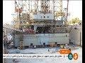 Iran ISOICO made two Dry Decks to repair offshore Oil rig ساخت حوضچه خشك سكوي حفاري ايران