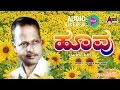 Download Hoovu -Bhavageethe| JukeBox | Mysore Ananthaswamy | Nadu Nudi MP3 song and Music Video