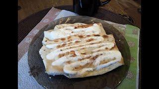 ПП Завтрак : Яичница в лаваше. ПП рецепт.