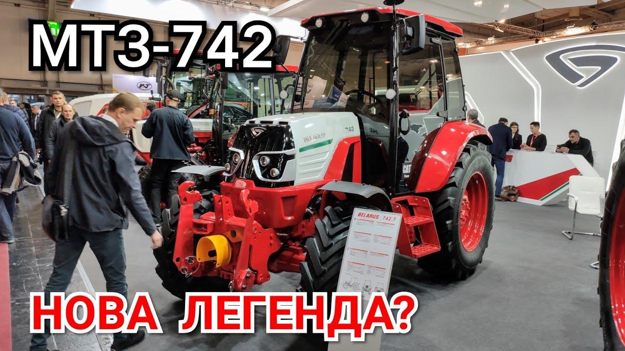 Огляд нового МТЗ-742 від Беларус | Майбутній МТЗ-82 на виставці #Agritechnica2019
