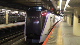 【かいじ】中央線快速E353系 特急かいじ&特急富士回遊@新宿駅