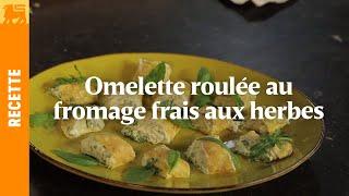 Omelette roulée au fromage frais aux herbes