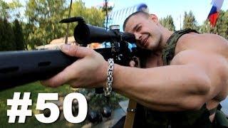 О pro-турнирах, кроссфите, Югифтед и не только  #50 ЖЕЛЕЗНЫЙ РЕЙТИНГ