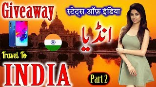 Travel to India | Full  Documentry & History About Indian States In Urdu & Hindi | بھارت کی سیر