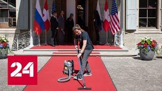 Красноречивые детали саммита: кортеж со скорой, ковры и Peace of cake - Россия 24