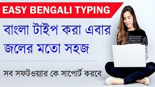 Bangla Typing software tutorial with download and installation bangla (Avro bangla typing 2021) screenshot 2