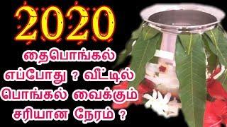 2020,