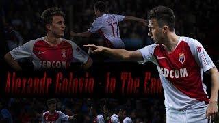 видео: Aleksandr Golovin - In The End