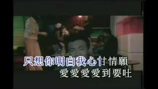 陳奕迅-K歌之王(國語版) Karaoke 伴奏