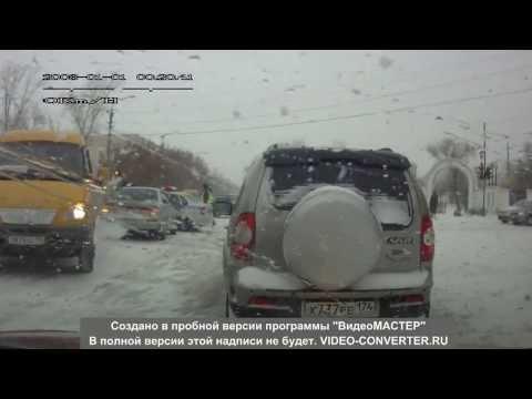 челябинская обл. г. троицк. знакомства