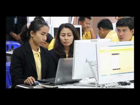 สถานีข่าว สพม.32 | 300859 อบรมพัฒนาคุณภาพการศึกษาด้วยเทคโนโลยีการศึกษาทางไกลฯ