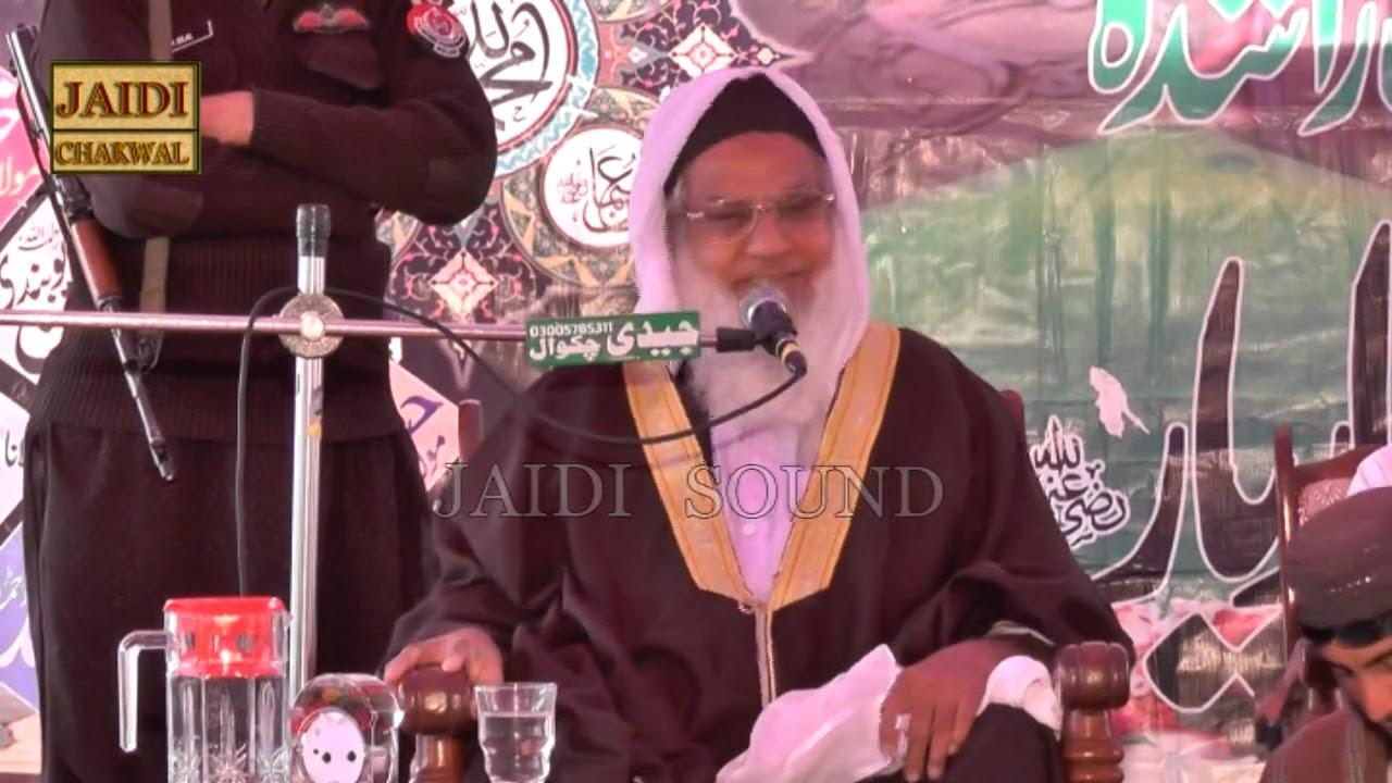 Download Molana Khalil Ahmad Siraj New Bayan 2019 Chak Baqar Shah C hakwal