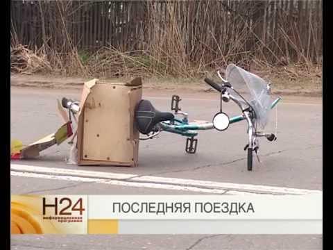Рыбинск, новости сегодня -