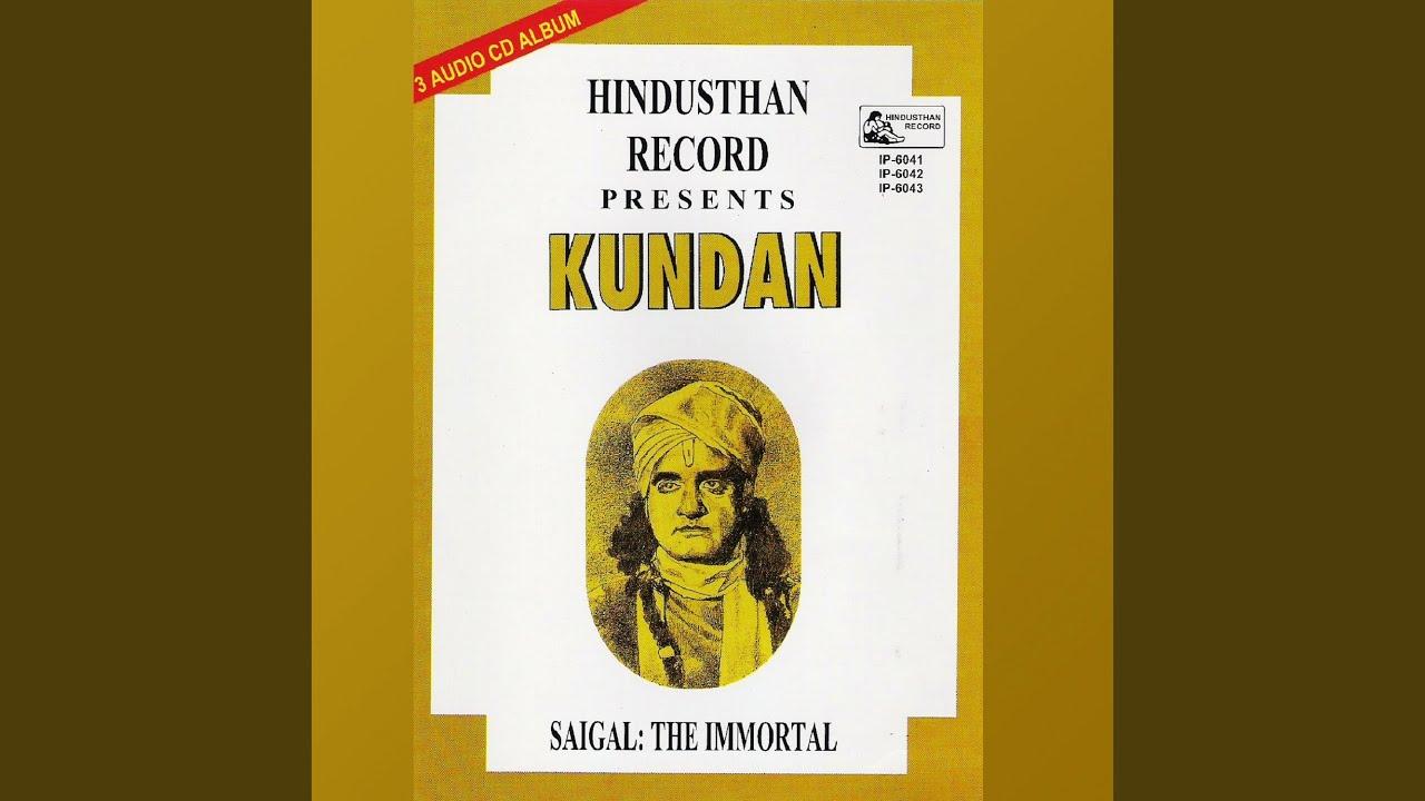 Suno Suno Ay Krishna Kala