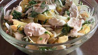 Салат мясной с грибами, картофелем и зеленью