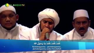 habib syech al madad lyrics video