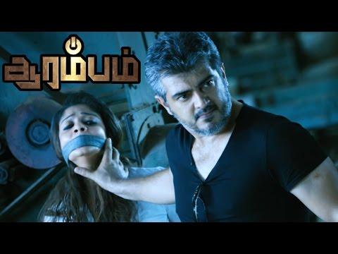 Arrambam   Arrambam Tamil Movie Scenes   Ajith Threatens Arya   Ajith Best Mass Scene   Nayanthara