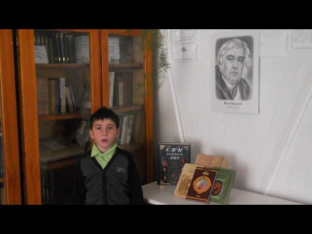 Изображение предпросмотра прочтения – СкляровЕгор читает произведение «Стрекоза и Муравей» И.А.Крылова