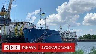 Почему СБУ отпустила российских моряков