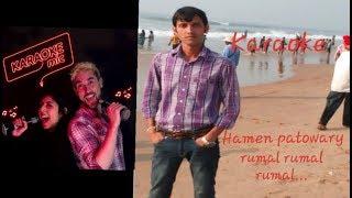 Rumal Rumal ! Zubeen !  karaoke song by Hemen patowary