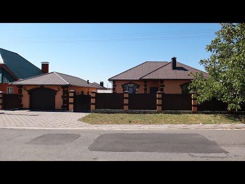 Обмен квартир, жилья в Белгороде без посредников