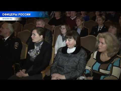 Дмитрий ДУНАЕВ, Екатерина МАНЕШИНА и др. на подведении итогов конкурса «Я хочу служить в полиции».