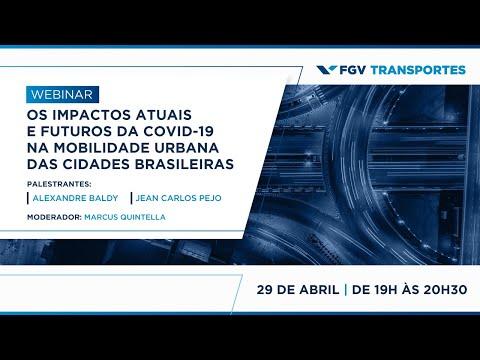 Webinar | Os impactos atuais e futuros da COVID-19 na mobilidade urbana das cidades brasileiras