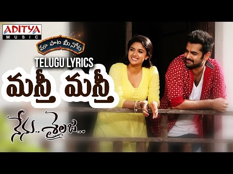 "Masti Masti Full Song With Telugu Lyrics II ""మా పాట మీ నోట"" II Nenu Sailaja Songs"