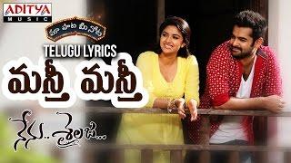 Masti Masti Full Song With Telugu Lyrics II