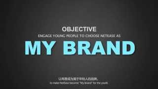 Netease My thinking DNA