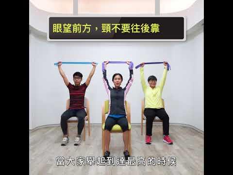 腰痠背痛點算好?物理治療師教你輕鬆易做嘅小運動,唔使15分鐘,即可以全身鬆一鬆!