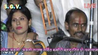 मन की बजी मुरलिया रे भजलो कृष्ण कन्हैया रे(राई)रामप्रसाद अहिरवार/ हीरा गौतम-प्रो-महरौनी