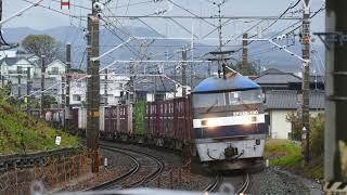 2019/04/17 JR貨物 雨降り朝の貨物列車遅れ含む5本