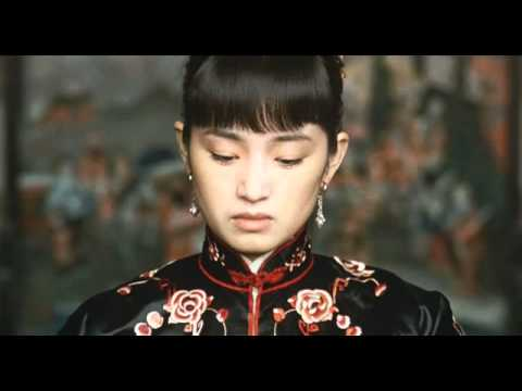 """an analysis of the film yi mou zhangs raise the red lantern This constant play can be seen as radically opposed to the certainty of totalitarian political ideology which, as chow points out, """"systematically wipes out the elusive"""" (98)zhang yimou's raise the red lantern (china 1991) is an example of an """"elusive"""" fifth generation motion picture."""