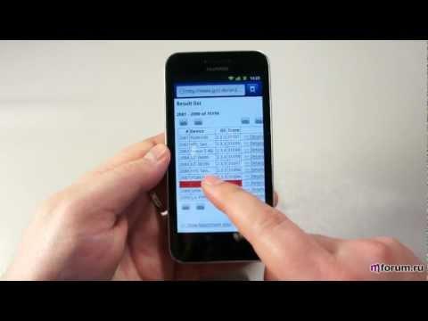 Обзор Huawei Honor U8860 - тесты производительности