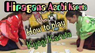 Hiragana Asobi Karuta - How to Play - Based on the Kyogi Karuta Handbook