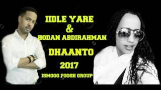 iidle yare hodan abdirahman hees cusub 2017 dhaanto 2017 hd