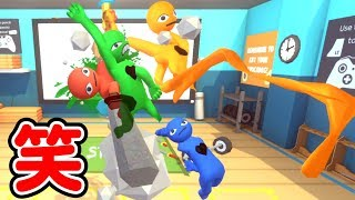 【4人実況】バグりまくって笑っちゃうパーティーゲーム『 HAVOCADO 』