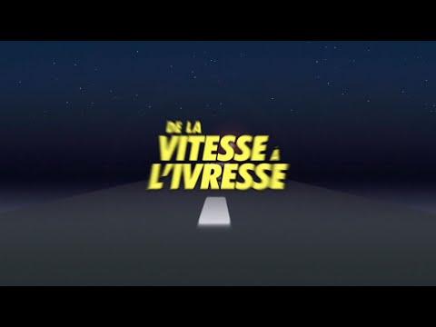 Poom - De la Vitesse à l'Ivresse (Official Lyrics Video)