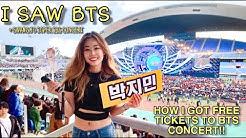 GWANGJU SUPER SBS CONCERT VLOG: How I got free tickets to see BTS, TWICE, TXT, + more!