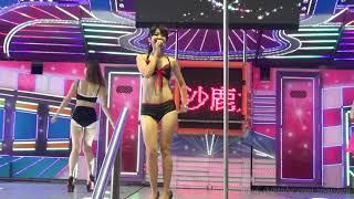台灣歌舞辣妹秀 083 1430 (ขั้วโลกเต้นรำ , ポールダンス, Taiwan Sexy Pole Dancing) ポールダンス 検索動画 16