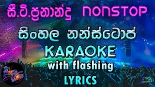 Sinhala Nonstop Karaoke with Lyrics (Without Voice) C.T. Fernado