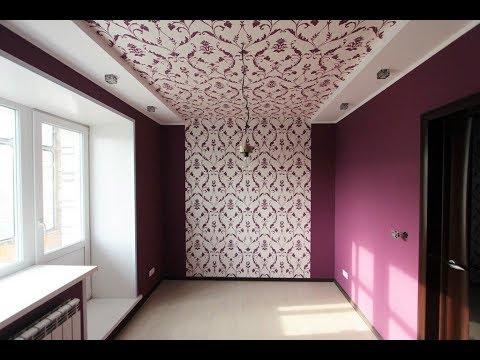 Идеи дизайна интерьеров с обоями на потолке