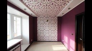 видео Оформление потолка в спальне своими руками: гипсокартон, обои, ткань (фото)