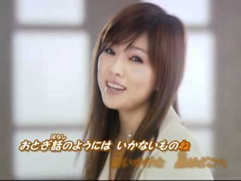 when there was me and you - japanese version